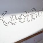 KeerBot Logo